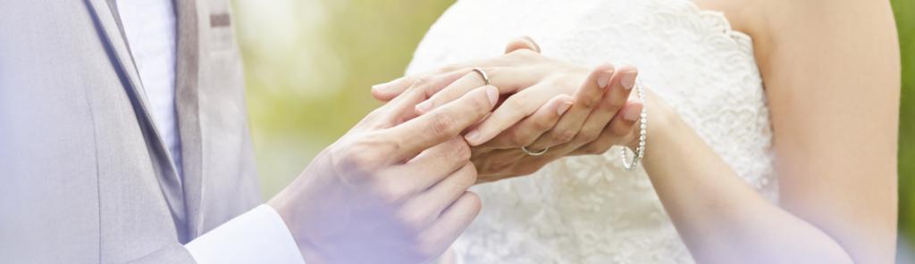 登録から結婚までの流れ